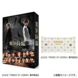 【送料無料】 【HMV・Loppi限定グッズ付き】映画「貴族降臨-PRINCE OF LEGEND-」Blu-ray豪華版 【BLU-RAY DISC】