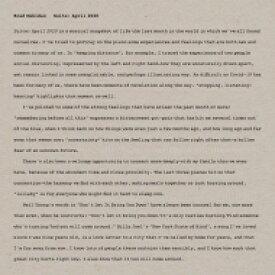 Brad Mehldau ブラッドメルドー / Suite: April 2020 (アナログレコード) 【LP】