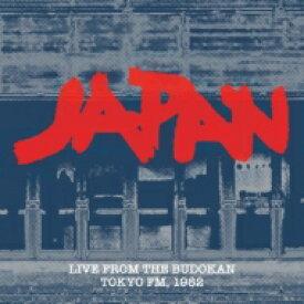 【送料無料】 Japan ジャパン / From The Budokan Tokyo FM, 1982 (2CD) 輸入盤 【CD】