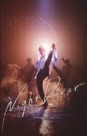 【送料無料】 三浦春馬 / Night Diver 【初回限定盤】 【CD Maxi】