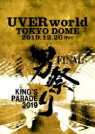 【送料無料】 UVERworld ウーバーワールド / KING'S PARADE 男祭り FINAL at Tokyo Dome 2019.12.20 (Blu-ray) 【BLU-RAY DISC】