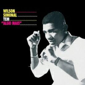 Wilson Simonal ウィルソンシモーナル / Tem Algo Mais (アナログレコード) 【LP】