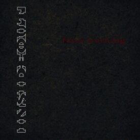Fates Warning フェイツウォーニング / Inside Out 【LP】