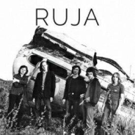 【送料無料】 Ruja / Pohi, Louna, Ida, Laas... (Numbered Edition Vinyl) 【LP】