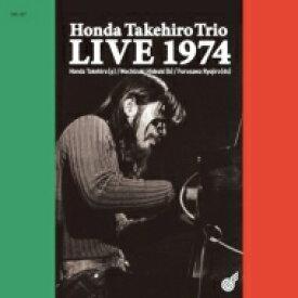 本田竹曠 / Honda Takehiro Trio Live 1974 (アナログレコード) 【LP】