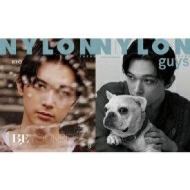 NYLON JAPAN (ナイロンジャパン) 2020年 9月号 【表紙/guys表紙 :吉沢亮】 / NYLON JAPAN編集部 【雑誌】