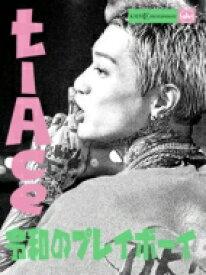 【送料無料】 T-ace ティーエイス / 令和のプレイボーイ 【CD】