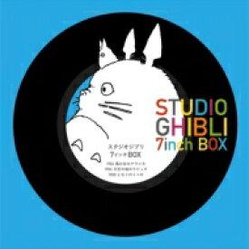 """【送料無料】 スタジオジブリ / STUDIO GHIBLI 7inch BOX (追加プレス / BOX仕様 / 5枚組 / 7インチシングルレコード) 【7""""""""Single】"""