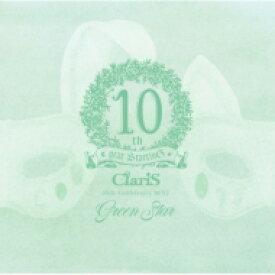 【送料無料】 ClariS クラリス / ClariS 10th Anniversary BEST - Green Star - 【CD】