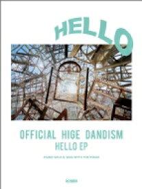 ピアノ・ソロ & 弾き語り Official髭男dism / HELLO EP 【本】