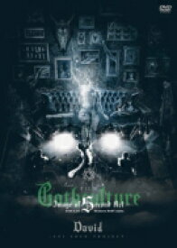"""David / FILM """"Gothculture"""" -Image of Second Act-【完全限定盤】 【DVD】"""