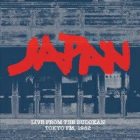 【送料無料】 Japan ジャパン / From The Budokan Tokyo Fm, 1982 武道館 1982年12月8日 (2CD) 輸入盤 【CD】