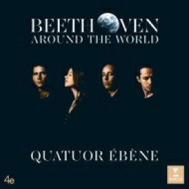Beethoven ベートーヴェン / 弦楽四重奏曲第2, 11, 13番、大フーガ エベーヌ四重奏団 (2枚組 / 180グラム重量盤レコード) 【LP】