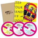 【送料無料】 テレビドラマ『映像研には手を出すな!』Blu-ray BOX(完全限定生産盤) 【BLU-RAY DISC】