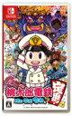【送料無料】 Game Soft (Nintendo Switch) / 桃太郎電鉄 〜昭和 平成 令和も定番!〜 【GAME】