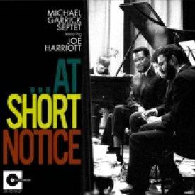 Michael Garrick マイケルガーリック / At Short Notice (アナログレコード) 【LP】