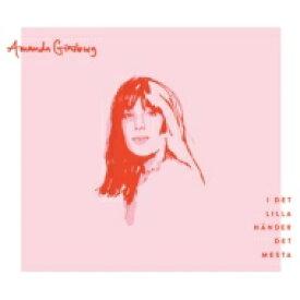 Amanda Ginsburg / I Det Lilla Hander Det Mrsta (アナログレコード) 【LP】