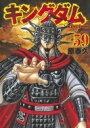 楽天市場 ペルソナ5 コミックアンソロジー Idコミックス Dnaメディアコミックス アンソロジー コミック Hmv Books Online 1号店