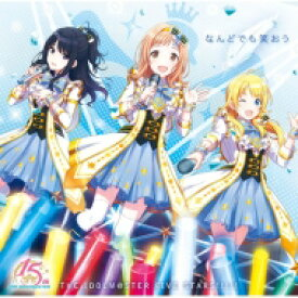 THE IDOLM@STER FIVE STARS!!!!! / THE IDOLM@STERシリーズ15周年記念曲「なんどでも笑おう」 【シャイニーカラーズ盤】 【CD Maxi】