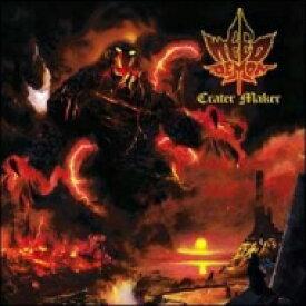 Weed Demon / Crater Maker (Gold Vinyl) 【LP】