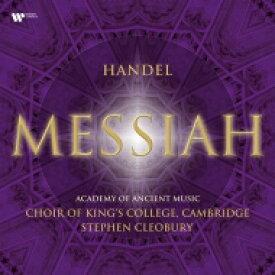 Handel ヘンデル / 『メサイア』全曲 クレオバリー&エンシェント室内管、キングズ・カレッジ合唱団 (3枚組 / 180グラム重量盤レコード) 【LP】