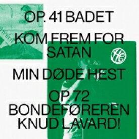 【送料無料】 Henning Christiansen / 41 Badet / Kom Frem For Satan / Min Dode Hest 【LP】
