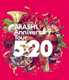 【送料無料】 嵐 / ARASHI Anniversary Tour 5×20 (Blu-ray) 【BLU-RAY DISC】