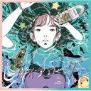ASIAN KUNG-FU GENERATION (アジカン) / ダイアローグ / 触れたい 確かめたい 【CD Maxi】