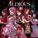 【送料無料】 Aldious アルディアス / Evoke II 2010-2020 【CD】