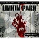 【送料無料】 Linkin Park リンキンパーク / Hybrid Theory: 20周年記念盤 (2CD) 【CD】