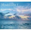 【送料無料】 Mendelssohn メンデルスゾーン / Lieder Ohne Worte Vol.1: 反田恭平(P) +variations Serieuses 【CD】