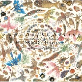 細野晴臣 ホソノハルオミ / omni Sight Seeing【2020 レコードの日 限定盤】(クリア・ヴァイナル仕様 / アナログレコード) 【LP】