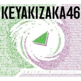 【送料無料】 欅坂46 / ベストアルバム『永遠より長い一瞬 〜あの頃、確かに存在した私たち〜』 【初回仕様限定盤 TYPE-B】(2CD+ Blu-ray) 【CD】
