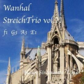 ヴァンハル (1739-1813) / String Trios Vol.2: 松井利世子(Vn) ハイドン・シンフォニエッタ・トウキョウ 【CD】