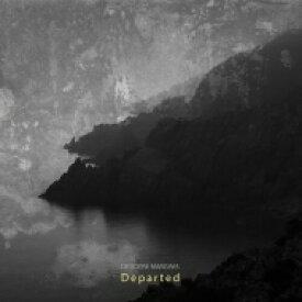 Desiderii Marginis / Departed 輸入盤 【CD】