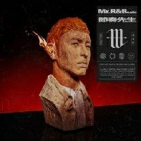 【送料無料】 Wilber Pan (潘韋柏) ウィルバーパン / Mr.r & Beats 【CD】