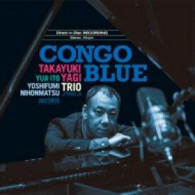 【送料無料】 八木隆幸 / Congo Blue (45回転 / 2枚組 / 180グラム重量盤レコード) 【LP】