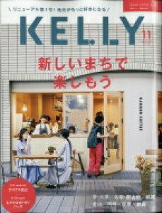 KELLY (ケリー) 2020年 11月号 / KELLY編集部 【雑誌】