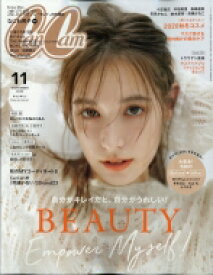Can Cam (キャンキャン) 2020年 11月号 / Can Cam編集部 【雑誌】