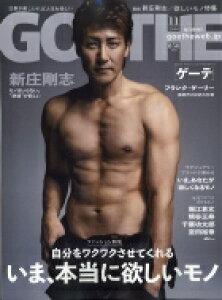 GOETHE (ゲーテ) 2020年 11月号 / GOETHE編集部 【雑誌】