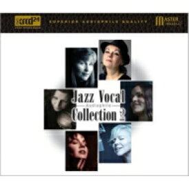 【送料無料】 Jazz Vocal Collection 2 【CD】