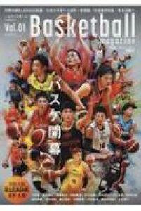 バスケットボールマガジン 2020-2021 Vol.1 B・b・mook 【ムック】