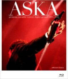 【送料無料】 ASKA アスカ / ASKA premium ensemble concert -higher ground-2019≫2020(+CD) 【BLU-RAY DISC】