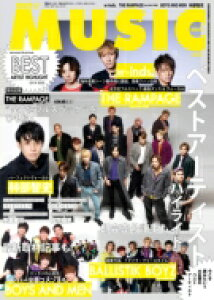MUSIQ? SPECIAL Out of Music Vol.68 GiGS 2020年 11月号増刊 / GiGS編集部 【雑誌】