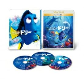 ファインディング・ドリー MovieNEX アウターケース付き(期間限定) 【BLU-RAY DISC】
