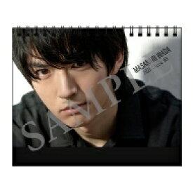 【送料無料】 和田雅成カレンダー2021(卓上Wリング) / 和田雅成 【本】