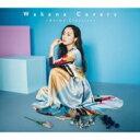 【送料無料】 Wakana / Wakana Covers 〜Anime Classics〜 【初回限定盤】 【CD】