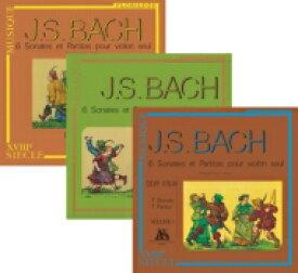 【送料無料】 Bach, Johann Sebastian バッハ / 無伴奏ヴァイオリンのためのソナタとパルティータ エルリー (Vn) (3枚組 / 180グラム重量盤レコード) 【LP】