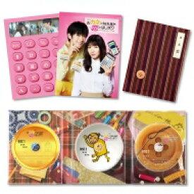 【送料無料】 おカネの切れ目が恋のはじまり Blu-ray BOX 【BLU-RAY DISC】