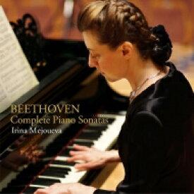 【送料無料】 Beethoven ベートーヴェン / ピアノ・ソナタ全集 イリーナ・メジューエワ(2020)(9CD) 【CD】